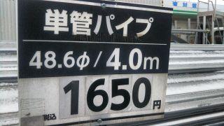 blog190308-1.jpg